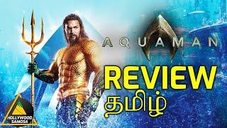 Aquaman review in tamil (2018)