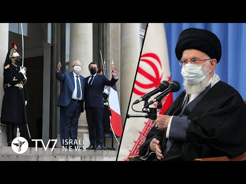 France Scolds Iran; US To Respond To Attacks; Houthis Fire At Saudi Arabia- TV7 Israel News 19.03.21