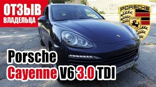 #Самый честный отзыв владельца. Porsche Cayenne (2nd generation). 2011 г.
