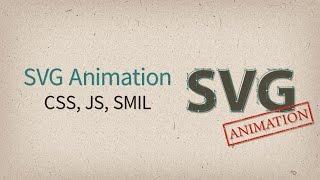 SVG анимации — CSS, SMIL и Snap.svg