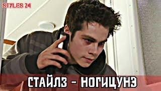 ЗЛОЙ СТАЙЛЗ СТИЛИНСКИ / Дилан О'Брайен на съемках Волчонка / Teen Wolf