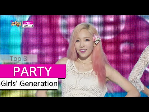 [HOT] Girls' Generation - PARTY, 소녀시대 - 파티, Show Music core 20150718