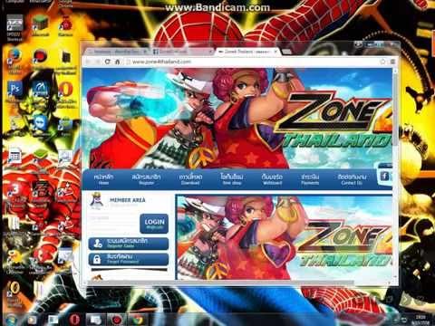 ดาวน์โหลดzone4เถื่อนไทย