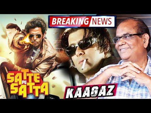 Satte Pe Satta REMAKE मै Hrithik Roshan, Salman ने TERE NAAM से किया इनकार, करेंगे KAAGAZ Mp3