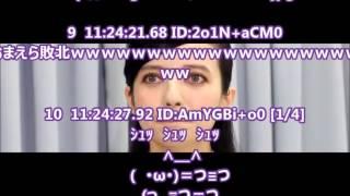 【衝撃映像】ベッキー13日「金スマ」104日ぶり復帰 ベッキー - ベッキー...