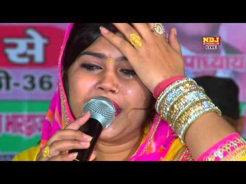 Chanda Chand Jigar Ke Tukde | Superhit Haryanvi Ragni | Radha Choudhary | NDJ Film official