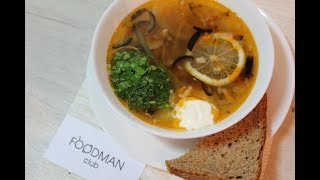 Мясная солянка: рецепт от Foodman.club