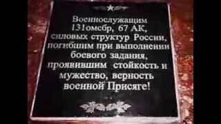 Чечня 1994-2009 год ужас Чеченской войны