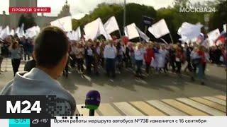 Порядка 30 тысяч человек участвуют в параде московского студенчества - Москва 24