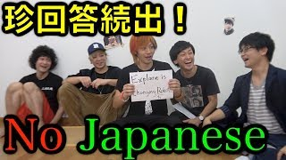 Today's video is very use English. Because I use English here.Under...