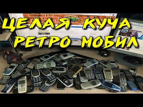 Раритетные мобильные телефоны ● Ретро - телефоны от А до Я