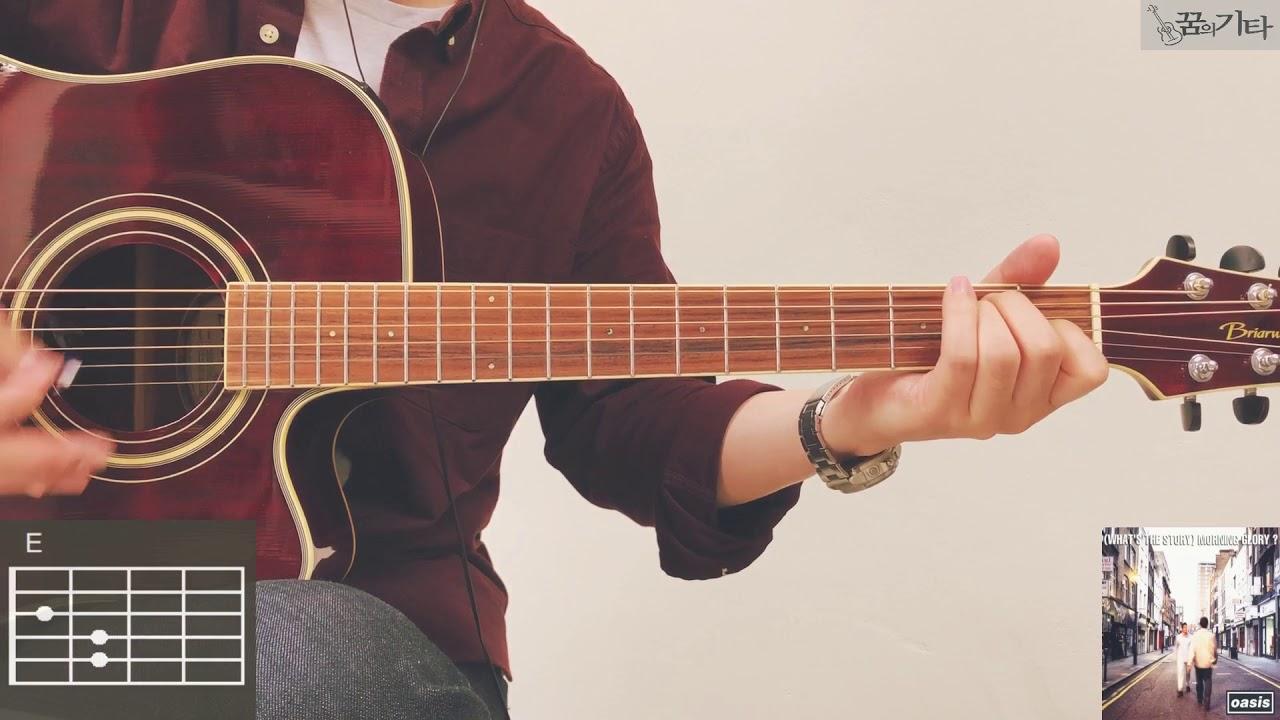 [꿈의기타] Oasis - Champagne Supernova Guitar Cover 기타 커버 TAB Chord 타브 코드