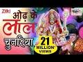 Top Tracks - Pt. Ram Avtar Sharma
