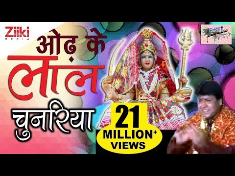 Video - JAI  MATA DI
