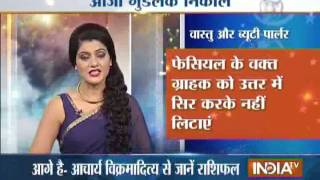 Vastu Shastra: Tips For The Beauty Parlor | January 19, 2015 - India TV