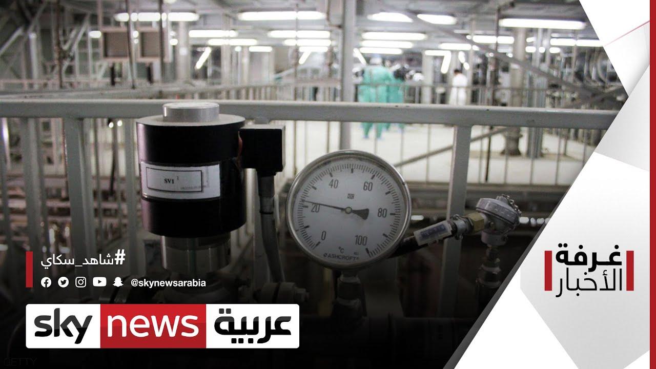 المسؤول عن انفجار نطنز معروف الهوية.. لكنه خارج إيران | #غرفة_الأخبار  - نشر قبل 55 دقيقة