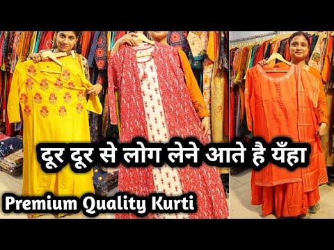 946956bb2c Brand quality Kurti Manufacturer | Kurti factory in delhi | Wholesale kurti  | Gandhi Nagar | VANSHMJ