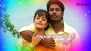 Varushamellam-Vasantham movie Songs 🎶 / jukebox