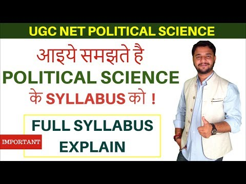 Political Science Syllabus | UGC NET Political Science ( Syllabus Explain )