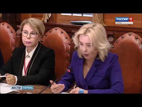«ВЕСТИ-Пермь» - вечерний выпуск 10.10.2019