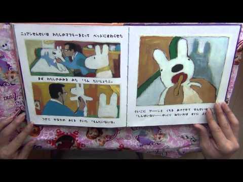 リサとガスパール リサかぜをひく 読み聞かせ 絵本読書 アナ雪 妖怪ウオッチ ベイマックス