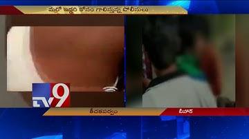 Rape horror caught on camera in Bihar - TV9