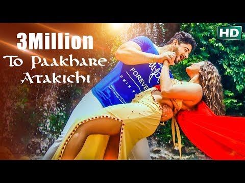 TO PAAKHARE ATAKICHI | EXCLUSIVE MUSIC VIDEO | A SWEET ROMANTIC SONG By Humane Sagar | Sidharth TV