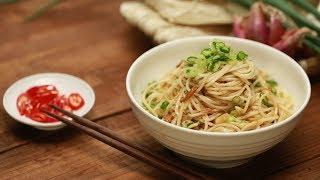 蒜香油蔥乾拌麵|懶人料理十分鐘完成懷舊料理|【COOKY家常菜系列】 Garlic and Eshallot Flavour Noodle