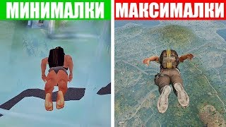 Как играть в PlayerUnknown's Battlegrounds в GTA San Andreas?