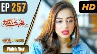 Pakistani Drama | Mohabbat Zindagi Hai - Episode 257 | Express TV Dramas | Madiha