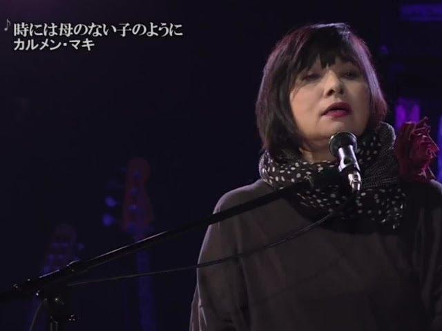 Carmen  Maki - Sometimes like a child without a mother