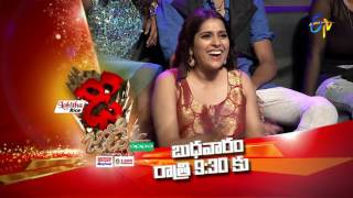 Repeat youtube video Dhee Jodi | 31st May 2017  | Latest Promo