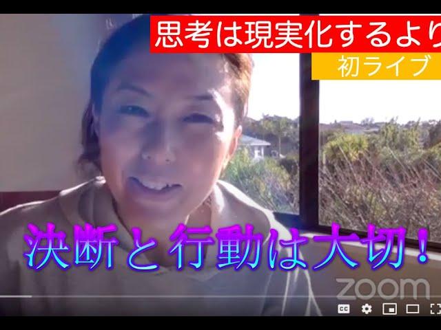 毎朝、日本時間で7時過ぎ、NZ時間は10時過ぎにYOUTUBEライブ!①
