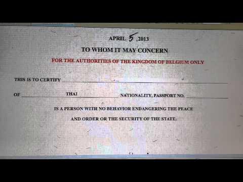 หนังสือรับรองความประพฤติ (Police Clearance Certificate)
