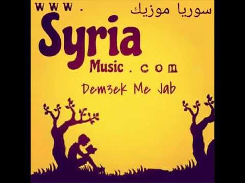 |En-Hareketli-Suriye-Şarkılar| 2016