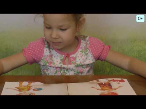 053 Учим правила поведения в обществе Хорошо-плохо Netyasama Развивающие игры для детей