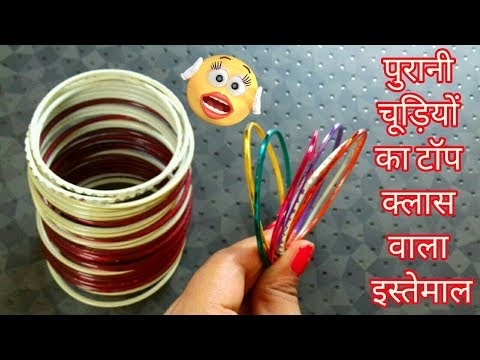 Fancy way to Reuse Bangals |colourful metal bangals recycle |cool craft idea |diy art and craft