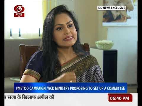 Union Minister Maneka Gandhi Talks To DD News