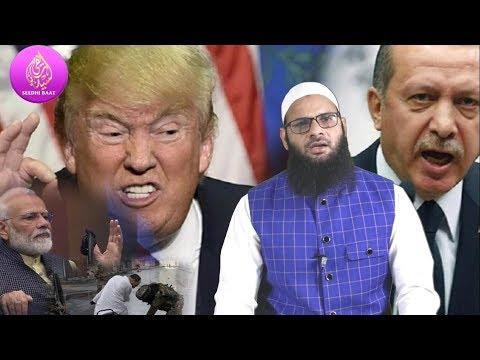 #PrimeTime:(M:09-10-19)Erdugan & Trumph:Kashmir:Justice katju ke Tweet aur NRC ka sacch