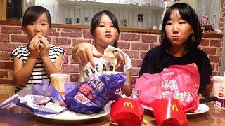 宮崎チキン南蛮バーガーと名古屋みそかつバーガーどっちが美味しい?三姉妹