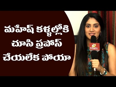 Working with Mahesh Babu was a dream come true : Dhanya Balakrishna [Exclusive Interview]