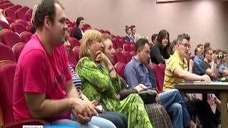 Фото Анонс в Красноярском музыкальном театре прошло прослушивание солистов в труппу