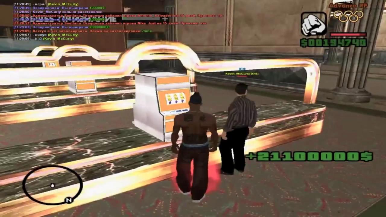 Казино калигула чит все автоматы игровые автоматы на комп гараж