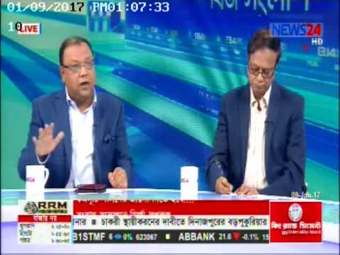 09 01 2017 News 24 Biz Songlaap