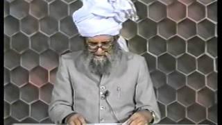 Urdu Dars Malfoozat #180, So Said Hazrat Mirza Ghulam Ahmad Qadiani(as), Islam Ahmadiyya