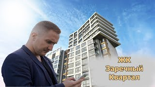 видео Новостройки Ижевска - Продажа квартир в новостройках. Купить от застройщика