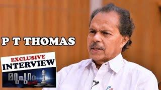 P T Thomas | Exclusive Interview | Marupuram