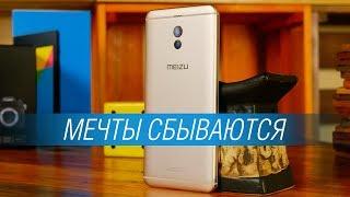 Обзор Meizu M6 Note: Xiaomi напрягся? Почти идеальный смартфон до 200$. Особенности Meizu M6 Note