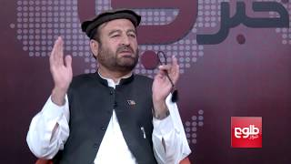 TAWDE KHABARE: Peace With Pakistan Before Taliban: Ghani