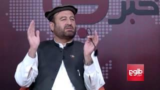 TAWDE KHABARE: Peace With Pakistan Before Taliban: Ghani